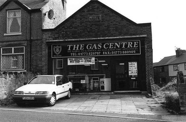 the Gas Centre showroom
